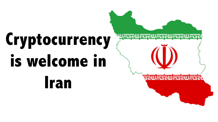 Cryptocurrency is welcome in Iran