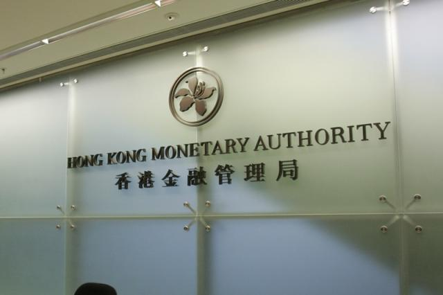 Hong Kong Monetary Authority (HKMA) and a consortium of banks in association with Deloitte develops Blockchain PoC for Trade Finance