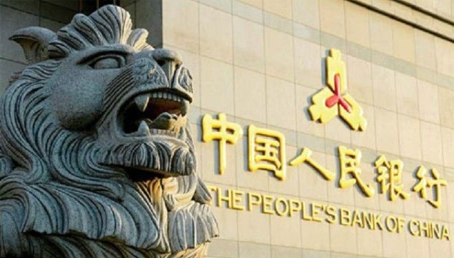 The People's Bank of China (PBOC) announced a FinTech Committee