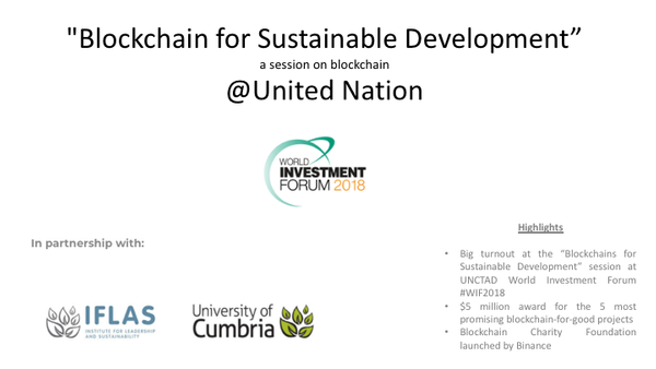 """Blockchain for Sustainable Development"", a session on blockchain @United Nation"